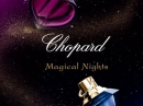 Wish Magical Nights Chopard للنساء  الصور