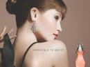 Bond Girl 007 Avon para Mujeres Imágenes