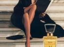 Y Yves Saint Laurent для женщин Картинки