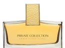 Private Collection Amber Ylang Ylang Estée Lauder للنساء  الصور