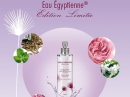 Eau Egyptienne Limited Edition Cinq Mondes для женщин Картинки
