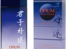 Opium Poesie de Chine pour Homme Yves Saint Laurent for men Pictures