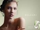 Omnia Green Jade Bvlgari für Frauen Bilder