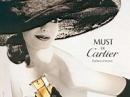 Must de Cartier Cartier de dama Imagini