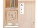 Kaze Miya Shinma für Frauen und Männer Bilder