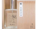 Sakura Miya Shinma para Hombres y Mujeres Imágenes