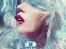 J`Aime Les Fleurs La Perla pour femme Images