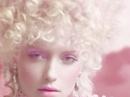 Pink Princesse Princesse Marina De Bourbon für Frauen Bilder