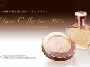 Milano Collection 2009 Eau de Parfum Kanebo эмэгтэй Зураг