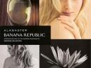 Jade Banana Republic für Frauen Bilder