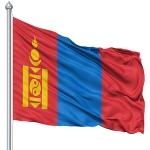 Mongolian Fans Celebrate Their New Fragrantica Website!