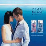 Kenzo L'Eau Kenzo Aquadisiac