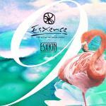 ESXENCE 2017 - THE GARDEN OF EDEN