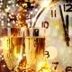 Perfumed Horoscope December 29 - January 4
