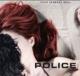 Police - Novi web portal brenda