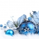 Novogodišnje darivanje