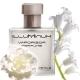 Kate Middleton je odabrala Illuminum White Gardenia Petals za svoje venčanje!