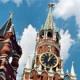 Novogodišnje tradicije: Rusija