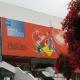 TFWA 2015 Cannes - Mirisi Kana 2. deo
