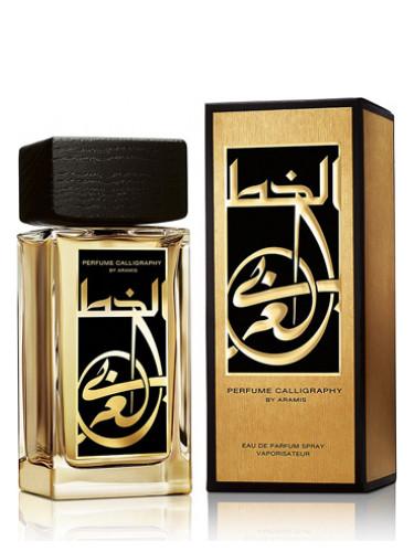 aramis parfume