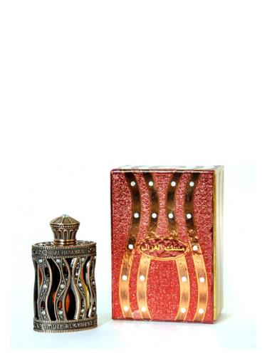 b44fa3ba5 Musk Al Ghazal Al Haramain Perfumes عطر - a fragrance للرجال و النساء