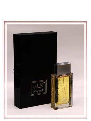 ecb3d52a4 Kalemat Black Arabian Oud عطر - a fragrance للرجال و النساء