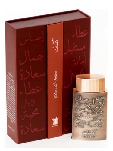 Un Amber Parfum Et Oud Homme Femme Arabian 2013 Pour Kalemat Tlc1FJ3uK