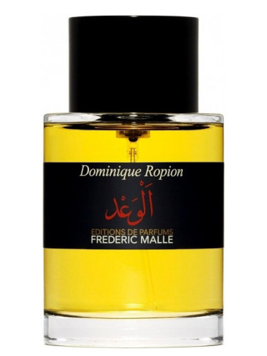 42488a86e Promise Frederic Malle perfume - a new fragrance for women and men 2017