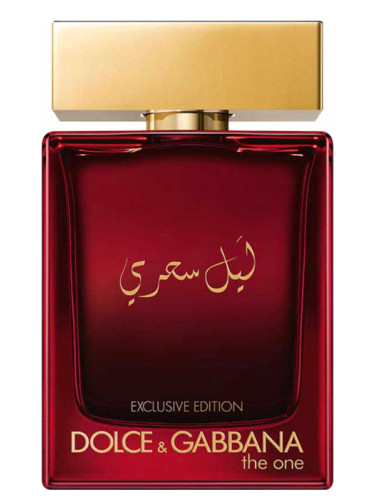 Night amp;gabbana One Dolce For Men The Mysterious m8O0Nvnw