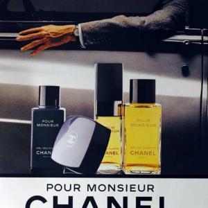 Monsieur cauta femeie)