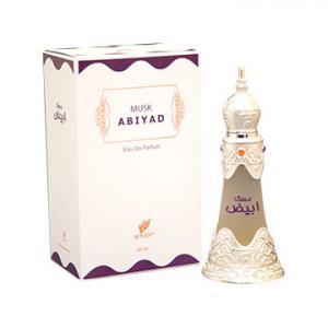 Pure Musk Oil Perfume By Afnan Albatel Buy