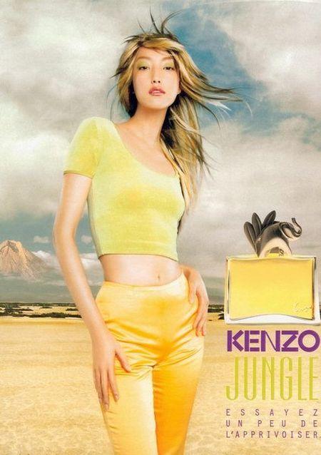 Una 1996 Da Donna Jungle Fragranza Kenzo L'elephant Yyv6gf7b