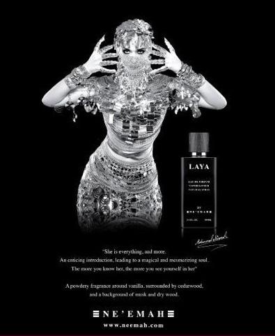 Laya Neemah For Fragrance Amp Oudh аромат аромат для мужчин и