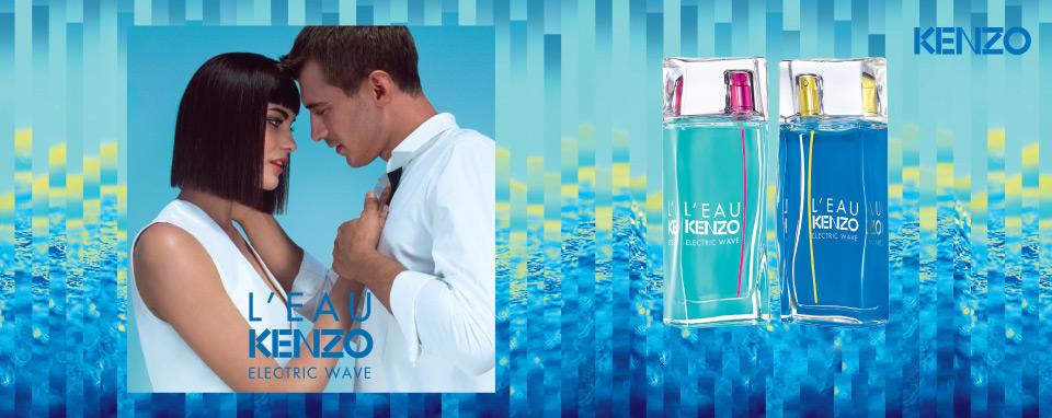 Kenzo Perfume Ad