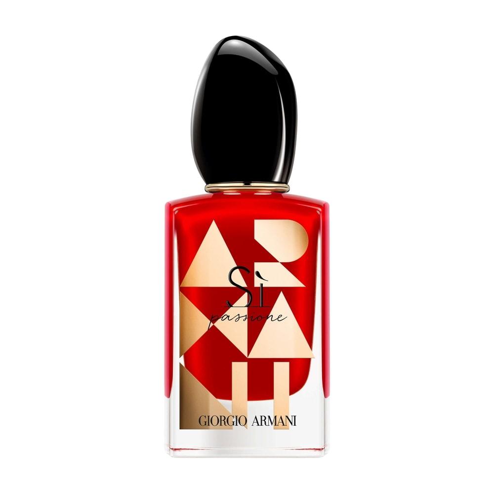 9606ef83471 Sì Passione Limited Edition Giorgio Armani perfume - a novo ...