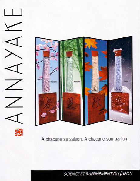 Tsukimi Una 2003 Fragranza Annayake Da Donna wPXiOkZuT