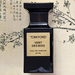Airport Selection: Why Tom Ford s Vert des Bois Stands Out