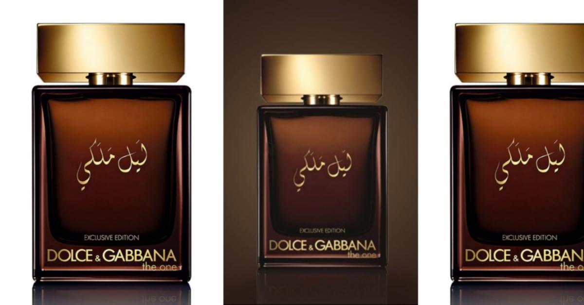 7dc1c00d5bd21 Dolce Gabbana The One Royal Night ~ New Fragrances