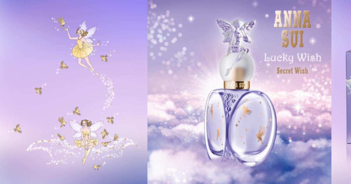 Anna Sui Lucky Wish ~ New Fragrances