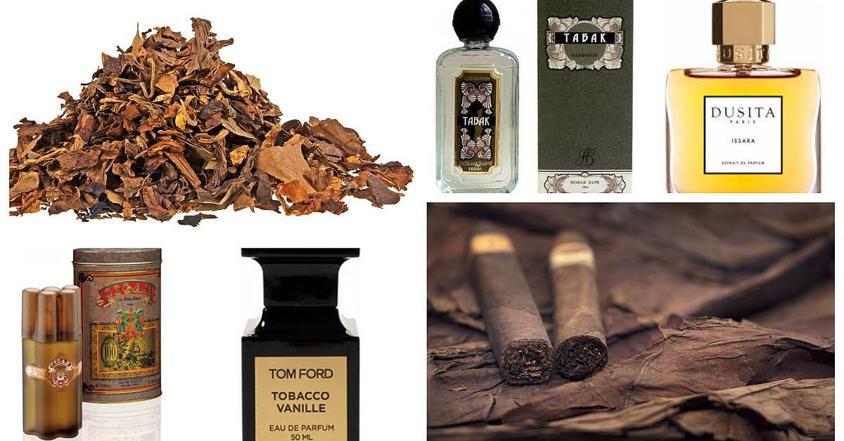 классификацию табачных изделий